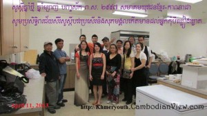 Khmer_New_Year_2557_or_2013_2810029 copy