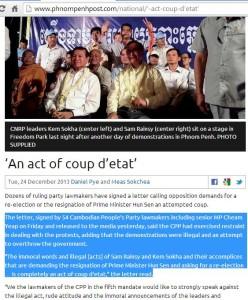Acusing of Coup Detat