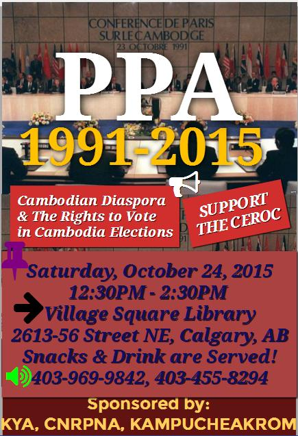 October 2015 Khmer Canadian Youth Association Of Alberta Kcy Aa