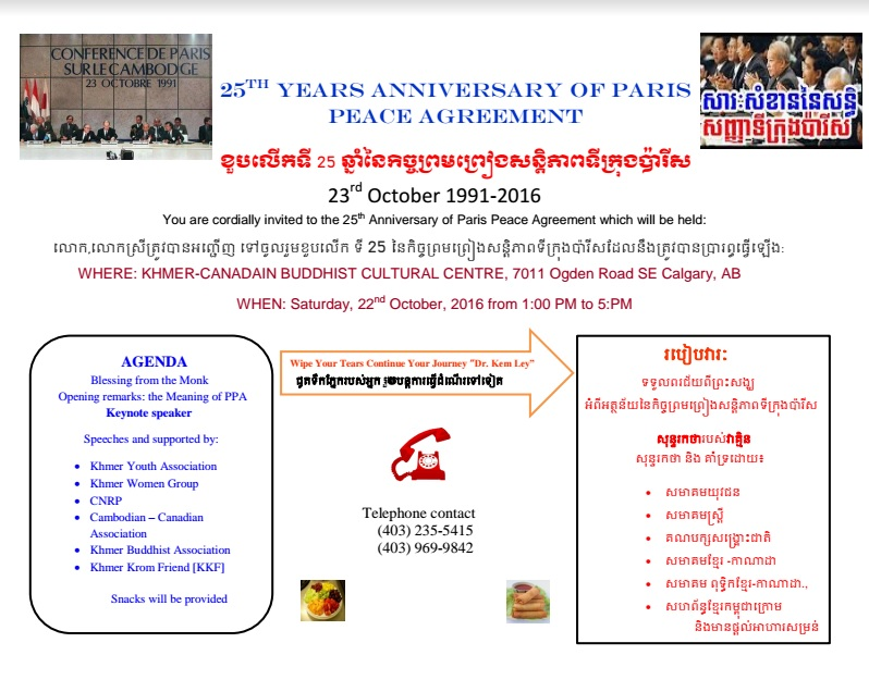 25 Anniversary Of Paris Peace Agreement 2 Khmer Canadian Youth