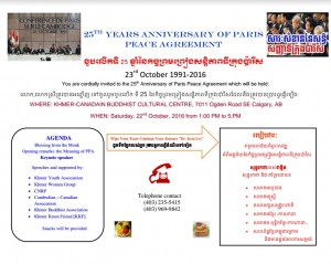 25-anniversary-of-paris-peace-agreement-2